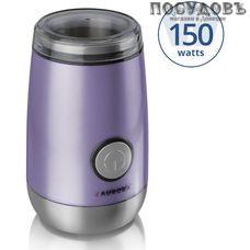 Aurora AU3442 кофемолка электрическая, 150 Вт, чаша из нержавеющей стали 50 г, цвет фиолетовый
