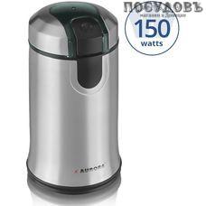 Aurora AU348 кофемолка электрическая, 150 Вт, чаша из нержавеющей стали 50 г, цвет стальной