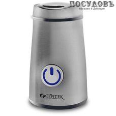 Centek CT-1353 кофемолка электрическая, 150 Вт, чаша из нержавеющей стали 50 г, цвет стальной