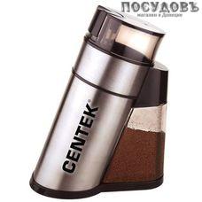 Centek CT-1359 кофемолка электрическая с контейнером, 250 Вт, чаша пластиковая 70 г, цвет стальной