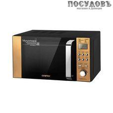 Centek CT-1584 GOLD отдельностоящая микроволновая печь, 700 Вт, 20 л, золотая