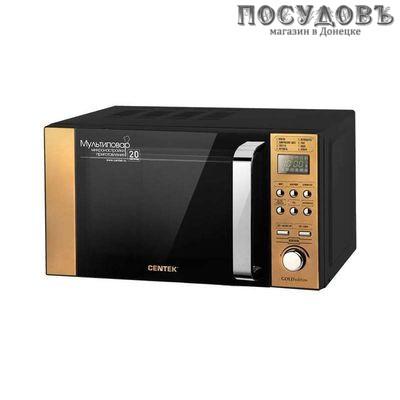 Centek CT-1584 GOLD микроволновая печь отдельностоящая 700 Вт, 20 л, цвет золотая