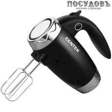 Centek CT-1115 миксер ручной, 350 Вт, 6 скоростей, цвет черный со стальным