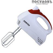 Centek CT-1117 миксер ручной, 350 Вт, 5 скоростей, цвет белый с вишневым