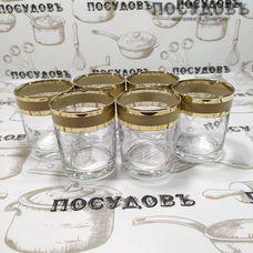 Гусь-Хрустальный Иллюзия EAV65-808, стакан низкий 250 мл, материал стекло, Россия, в подарочной упаковке 6 шт.