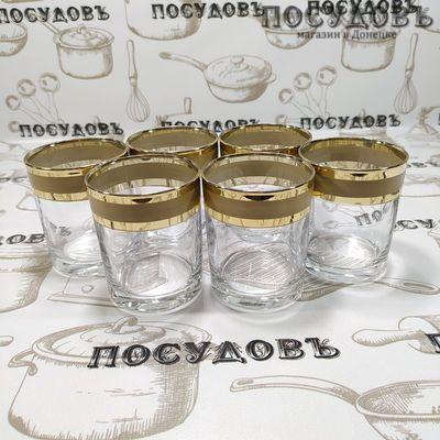 Гусь-Хрустальный Иллюзия EAV65-808 стакан низкий, стекло