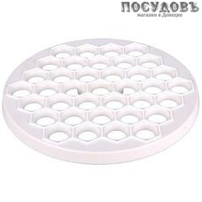 Альтернатива М5553 круглая форма для 37 пельменей, Ø270 мм, полипропилен, белый цвет, Россия, в упаковке 1 шт.