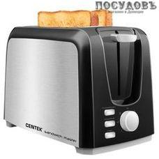 Centek СТ-1429 тостер на 2 шт, 750 Вт, цвет черный с серебристым