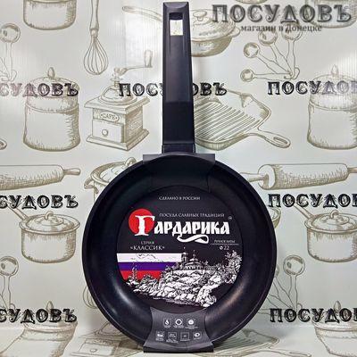 Гардарика 0422-03 сковорода 220 мм, покрытие антипригарное