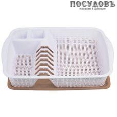 Starplast 94039 сушилка для посуды с поддоном, полипропилен, 400×300×80 мм, цвет бежевый, Азербайджан, 2 пр.