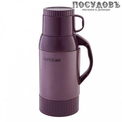 Webber 22011/18 термос 1000 мл, колба стеклянная, фиолетовый