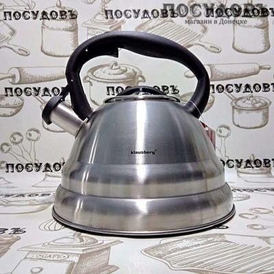 Klausberg KB-7045 чайник из нержавеющей стали 2,7 л со свистком, капсульное дно