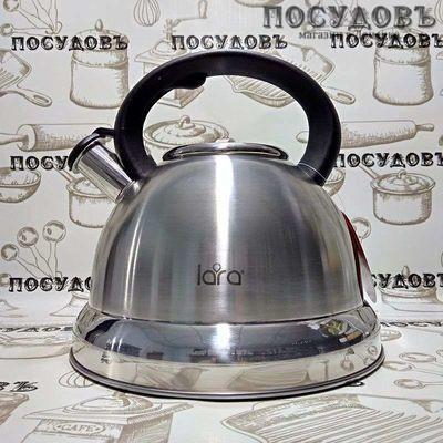 LARA LR00-59 чайник из нержавеющей стали 5 л со свистком индукционное дно