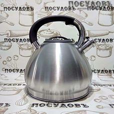 Maestro MR1319 чайник со свистком объемом 4,3 л, дно Ø210 мм, сталь нержавеющая, цвет: сатин, пластиковая прорезиненная ручка, Китай, в упаковке 1 шт