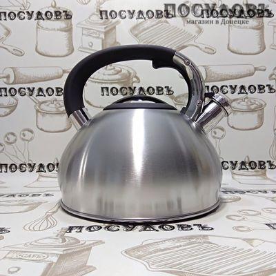 Maestro MR1334 чайник со свистком объемом 3,0 л нержавеющая сталь, капсульное индукционное дно