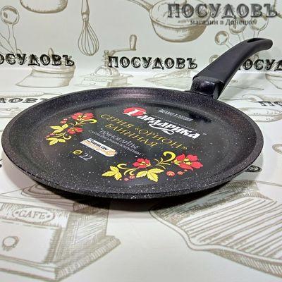 Гардарика 0822-04 сковорода блинная 220 мм, покрытие мраморное антипригарное