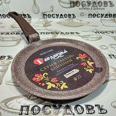 Гардарика Алтай 0822-07 сковорода блинная Ø220×17 мм, алюминий литой, мраморное покрытие