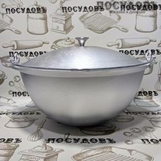 Kukmara кп70 котел туристический объемом 7 л, Ø335 мм, алюминий литой, цвет матовый, литое дно, с крышкой и дужкой, Татарстан