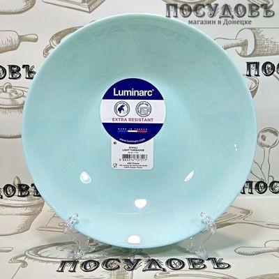 Luminarc Diwali P2019 тарелка глубокая, стекло упрочненное, цвет Light Turquoise, Ø200 мм, 780 мл, Франция, 1 шт.