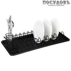 KING Hoff KH-1479 сушилка для посуды с поддоном, сталь нержавеющая, 505×245×95 мм, цвет черный, 1 шт.