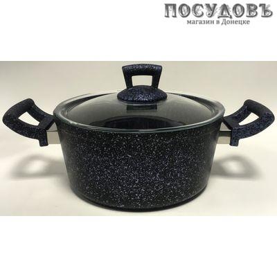 Hascevher 005-011 кастрюля с крышкой, алюминий литой, 4,0 л