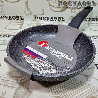 Гардарика 0422-11 сковорода 220 мм, покрытие мраморное антипригарное
