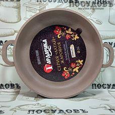 Гардарика Алтай 0926-07 жаровня Ø260×65 мм, алюминий литой, мраморное покрытие Greblon C2+ (Германия)