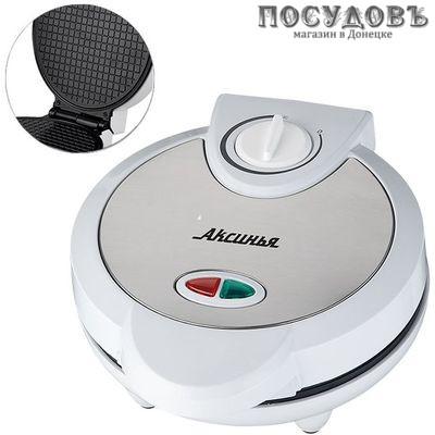 Аксинья Классика КС-5001 вафельница электрическая Ø180 мм, 900 Вт, цвет белый