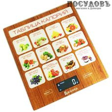 Василиса ВА-003 Таблица калорий весы кухонные-платформа, 200×180×15 мм, до 5 кг, гарантия 1 год