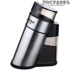 Delta DL-086К кофемолка с контейнером 95 г, 250 Вт, 70 г, Россия, гарантия 1 год