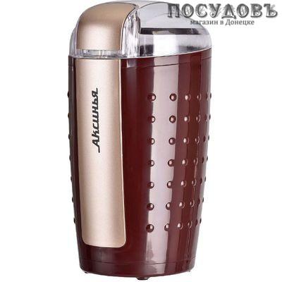 Аксинья КС-602 кофемолка электрическая 200 Вт, 100 г, цвет коричневый