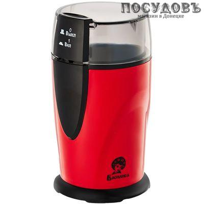Василиса ВА-400 кофемолка электрическая 130 Вт, 70 г, цвет черный с красным