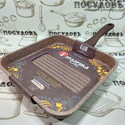 Гардарика 1426-07 сковорода-гриль 260 мм, покрытие мраморное антипригарное