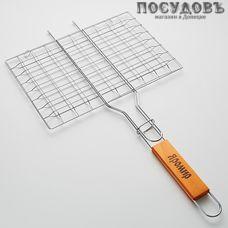 Яромир Волга ЯР-803, решетка для барбекю, сталь угреродистая хромированная, 300×210 мм, Китай, в пленке 1 шт.