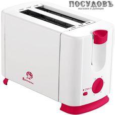 Василиса TC4-700 тостер на 2 шт, 700 Вт, цвет белый с малиновым