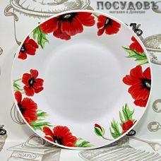 Батлер Цветущие маки AL-10 New тарелка десертная, керамика, Ø190 мм, Китай 1 шт.