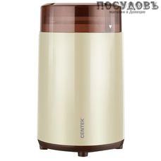Centek CT-1351 кофемолка электрическая, 200 Вт, чаша из нержавеющей стали