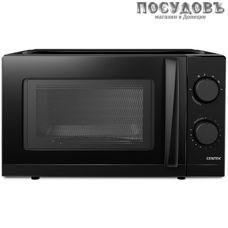 Centek CT-1571 отдельностоящая микроволновая печь, 700 Вт, 20 л, черный