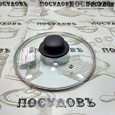 HITT HG-20 крышка с ободком, стекло термостойкое, Ø200 мм 1 шт.