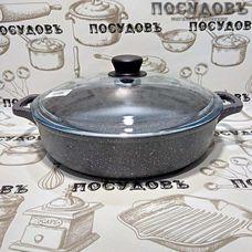 Горница ж2832тм жаровня с крышкой Ø280×70 мм, алюминий литой, мраморное антипригарное покрытие, Россия, в упаковке 2 предмета