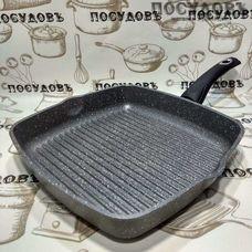 Горница сг285тм сковорода-гриль без крышки Ø280×70 мм, алюминий литой, мраморное антипригарное покрытие, Россия, без упаковки 1 шт