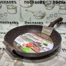 "Alpenkok ""Brown Marble"" AK-0039A/26N сковорода без крышки Ø260×50 мм, алюминий литой, мраморное антипригарное покрытие 1 шт"