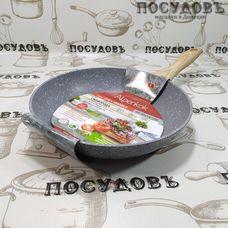 Alpenkok Grey Marble AK-0041A/22N сковорода Ø220, алюминий литой, мраморное антипригарное покрытие, в картонной обечайке 1 шт.