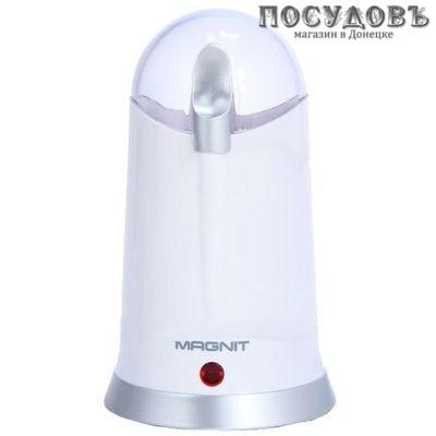 Magnit RMG-2572 кофемолка электрическая 170 Вт, 50 г, цвет белый