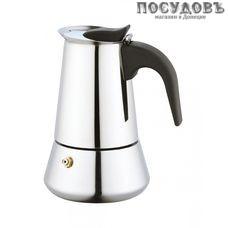 KING Hoff KH-1046, гейзерная кофеварка 450 мл, сталь нержавеющая 1 шт.