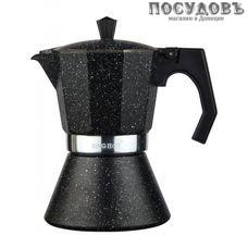 KING Hoff KH-1162, гейзерная кофеварка 600 мл, алюминий литой 1 шт.