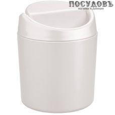 Бытпласт 431201016 контейнер для мусора, полипропилен, Ø105×h130 мм, 0,75 л, цвет белый