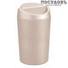 Бытпласт 431201107 контейнер для мусора, полипропилен, Ø105×h200 мм, 1,25 л, цвет бежевый