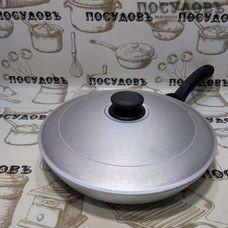 Гардарика 0726-00/0626-00 сковорода с крышкой Ø260×40 мм, алюминий литой, без покрытия покрытие, Россия, в упаковке 2 предмета