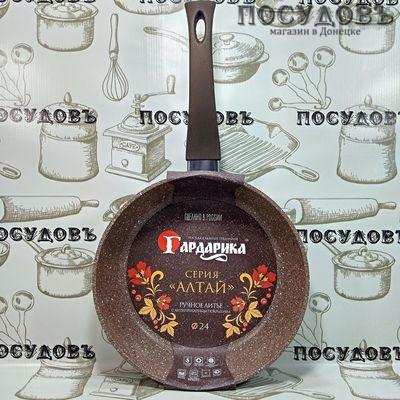 Гардарика 1224-07 сковорода литой алюминий 240 мм
